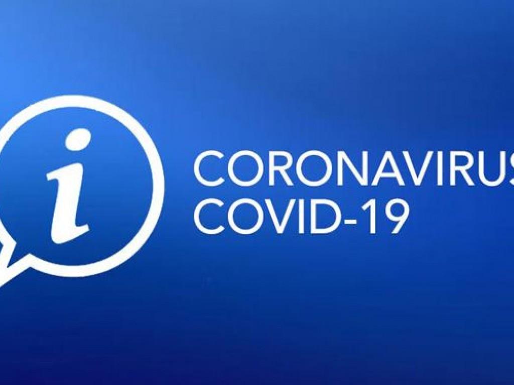 Image de l'actu 'Informations COVID'